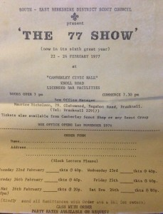 77 show ticket slip